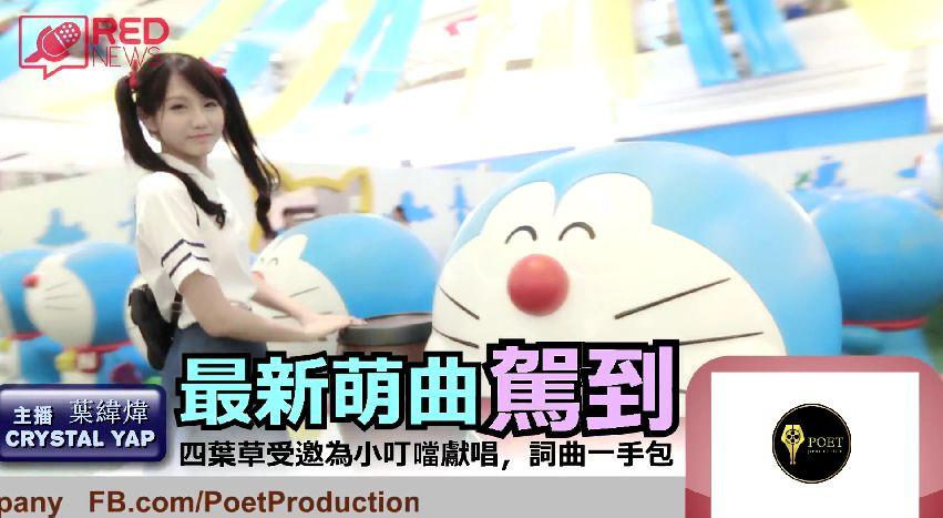 http://joycechufans.com/blog/newsong01.jpg