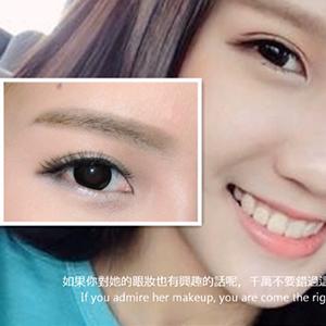 makeup_simg